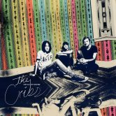the cribs for all my sisters